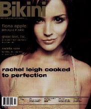 Bikini, World's Greatest Men's Magazine! For men who should throw better.